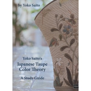 Japonese Taupe Color Theory (974640)