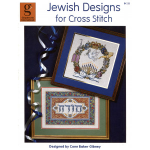 Jewish Designs for Cross Stitch (BK-25)