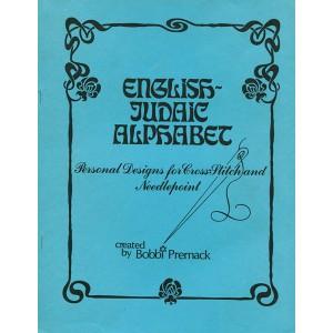 English Judaic Alphabet (ENGLISH)