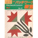 Revista Patchwork (REVKK13)