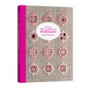 Meu Caderno de Bordado HARDANGER (521562)